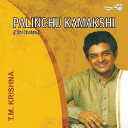Palinchu Kamakshi - Vol 2