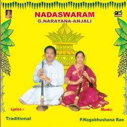 Listen to Mahaganapathim songs from Nadaswaram - G. Narayana