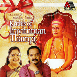 Listen to Karuna Cheyvan songs from Krithis Of Irayimman Thampi