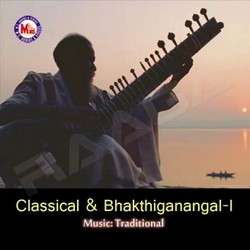 Listen to Jagado Dhaaranaa songs from Classical & Bhakthiganangal - Vol 1
