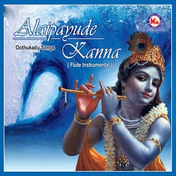 Listen to Thayae Yasodhe songs from Alai Payude Kanna (Ambient)