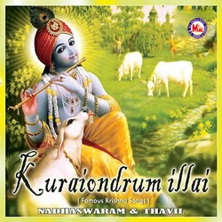 Listen to Jagadodaarana songs from Kuraiondrum Illai (Ambient)