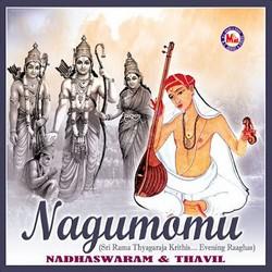 Listen to Nagaumomu songs from Nagumomu (Ambient)