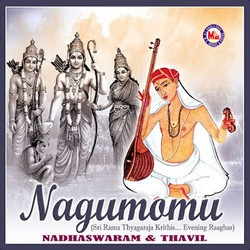 Nagumomu (Ambient) songs