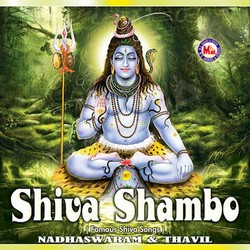 Listen to Ranjani songs from Shiva Shambo (Ambient)