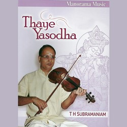 Thaye Yasodha songs