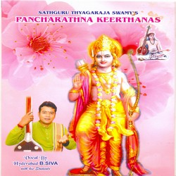 Listen to Saadinchane songs from Pancharathana Keerthanas