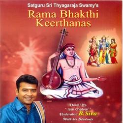 Rama Bhakthi Keerthanas songs