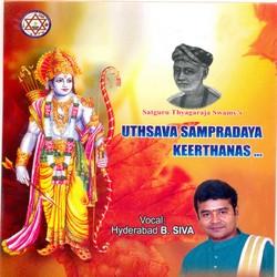 Uthsava Sampravaya Keerthanas songs