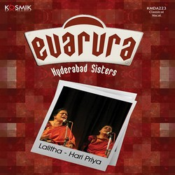 Evarura songs