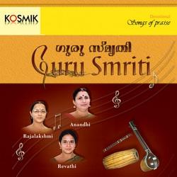 Guru Smriti songs