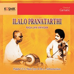 Listen to Thiruppugazh Raga Suddha Saveri Tala Adi songs from Ilalo Pranatarthi