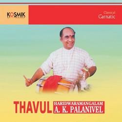 Listen to Chadusra Raga Suddha Saveri Tala Chatusra Jati Triputa songs from Laya Dhwani