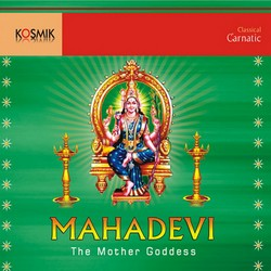 Mahadevi songs