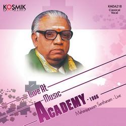 Listen to Kasi Visalakshi Raga Poorvikalyani Tala Rupakam songs from Majarajapuram Santhanam Live Music Academy 1986