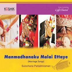 Manmadhanaku Malai Ettaye songs