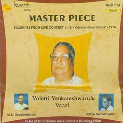 Master Piece Live 1974 Voleti Venkateshwarulu songs