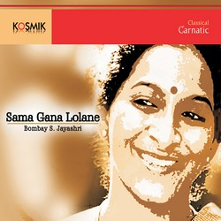 Sama Gana Lolane songs