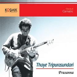 Thaye Tripurasundari songs