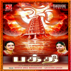 Bhakthi - A Divine Classical Album songs