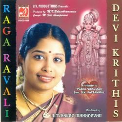 Raga Ravali - Devi Krithis - Nithyasree Mahadevan songs