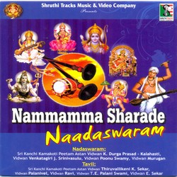 Listen to Shakthi Sthothramala songs from Nammamma Sharade Naadaswaram