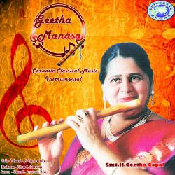 Listen to Bhagyada Lakshmi Barama songs from Geetha Manasa