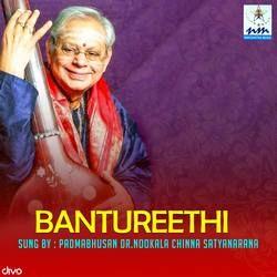 Bantureethi songs