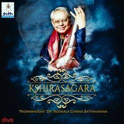 Kshirasagara songs