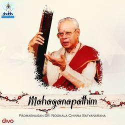 Mahaganapathim songs