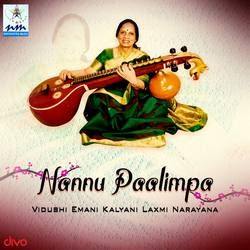 Nannu Paalimpa songs