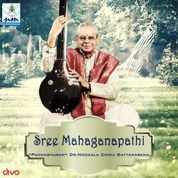 Sree Mahaganapathi songs