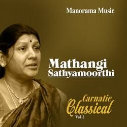Mathangi Classical - Vol 2 songs
