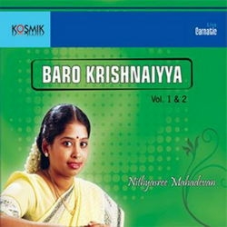 Baro Krishnaiyya - Vol 1 songs
