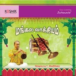 Mangala Vadyam songs