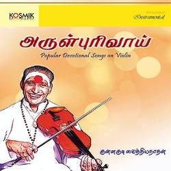 Arul Purivai songs