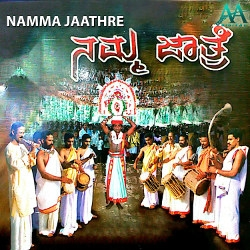 Namma Jatre songs