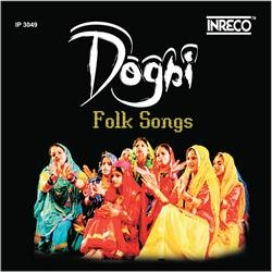 Dogri-Folk Songs songs