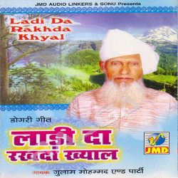 Ladi Da Rakhda Da Khyal songs
