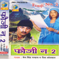 Fauji No - 2 songs