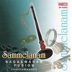 Listen to Shrichakraraja songs from Sammelanam