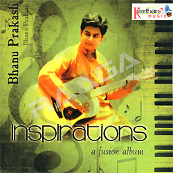 Inspirations songs