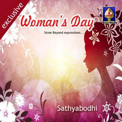 Womans Day 2013 Exclusive songs