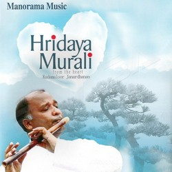 Listen to Anandam songs from Hridaya Murali