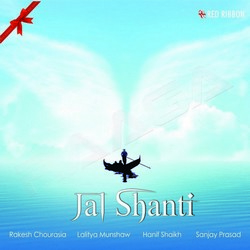 Listen to Rainbow songs from Jal Shanti