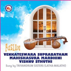 Listen to Venkateswara Suprabatham songs from Fusion (Ambient)