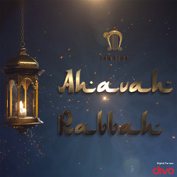 Ahavah Rabbah By Newation