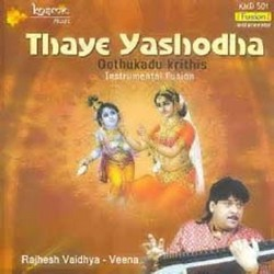 Thaye Yashoda songs