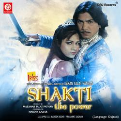 Listen to Ganpati Deva Aayo songs from Shakti The Power