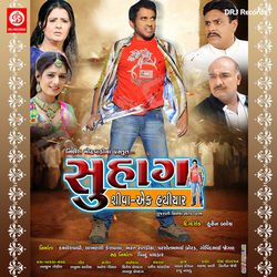 Listen to Sogand Chhe Suhagna songs from Suhaagh
